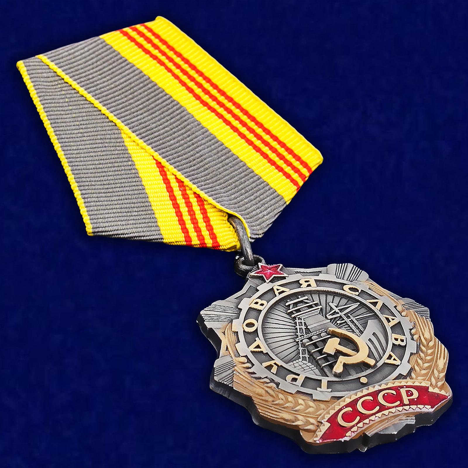 Купить муляж ордена Трудовой Славы 3 степени