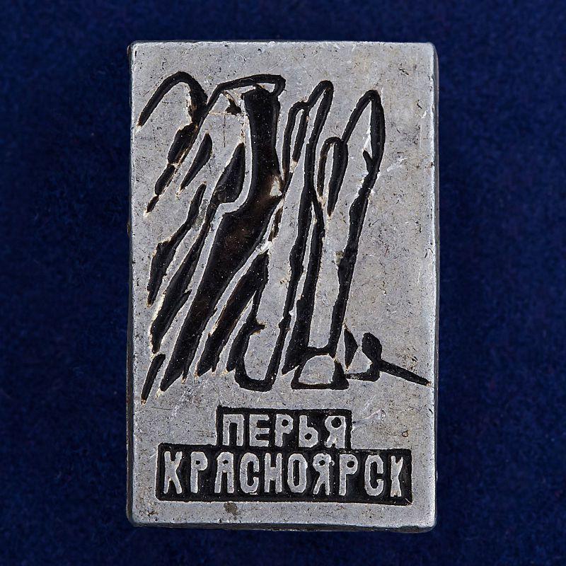 Красноярский значок
