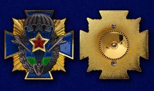 Крест десантника-аверс и реверс