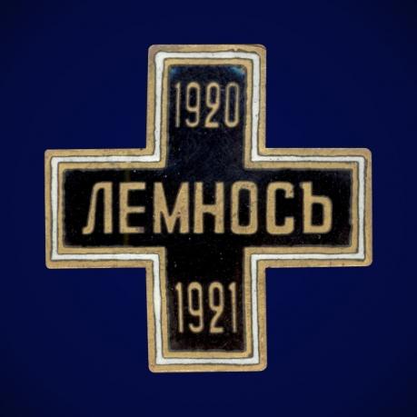 Крест Лемнос