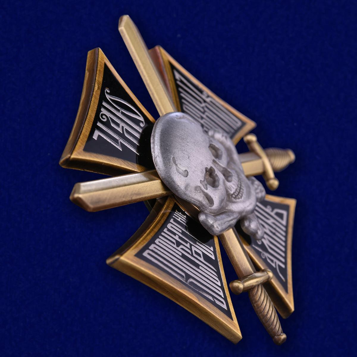 Крест с черепом-общий вид