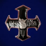 Крест Волчья сотня