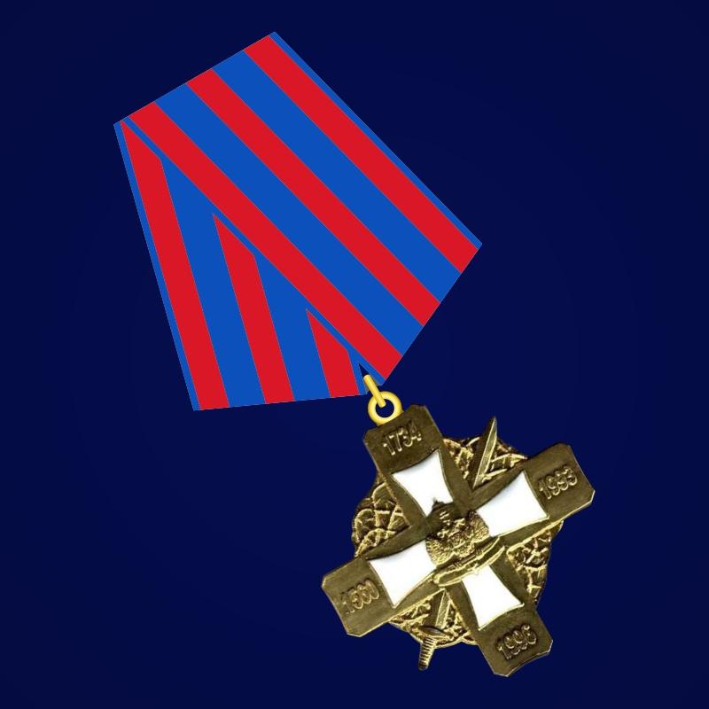 Крест Волжского Казачьего войска