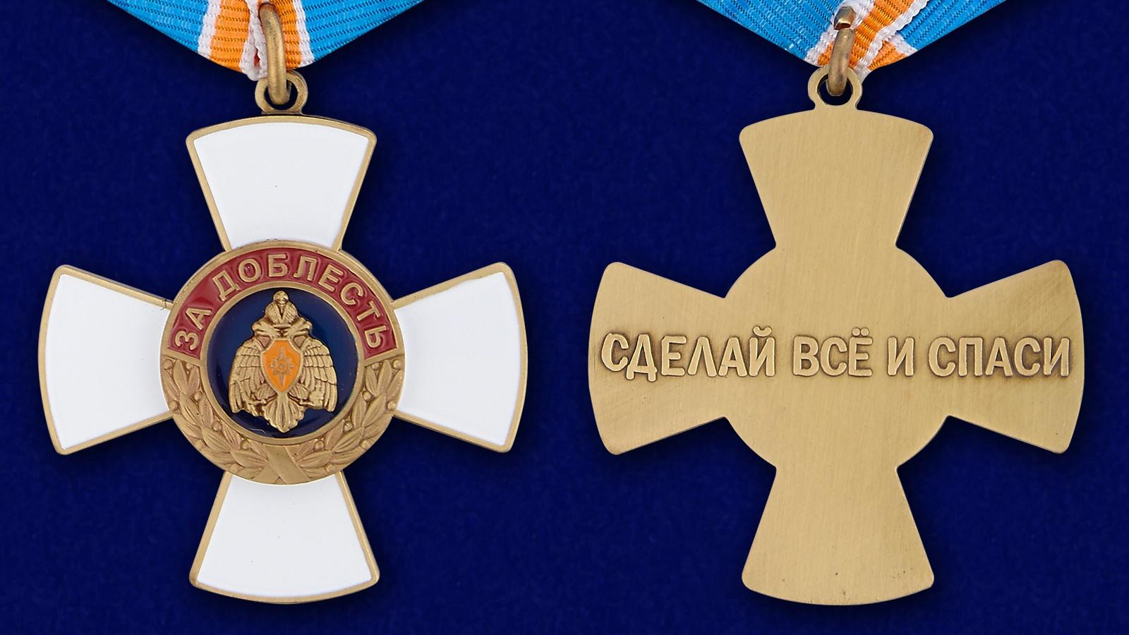 Крест Доблести МЧС России - аверс и реверс