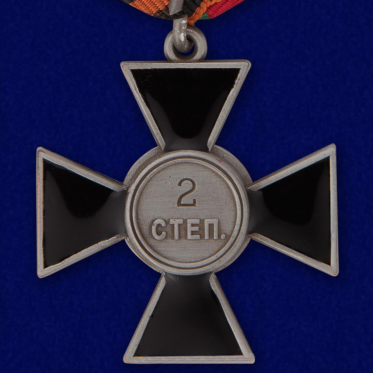 Крест За освобождение Кубани 2 степени на выгодных условиях