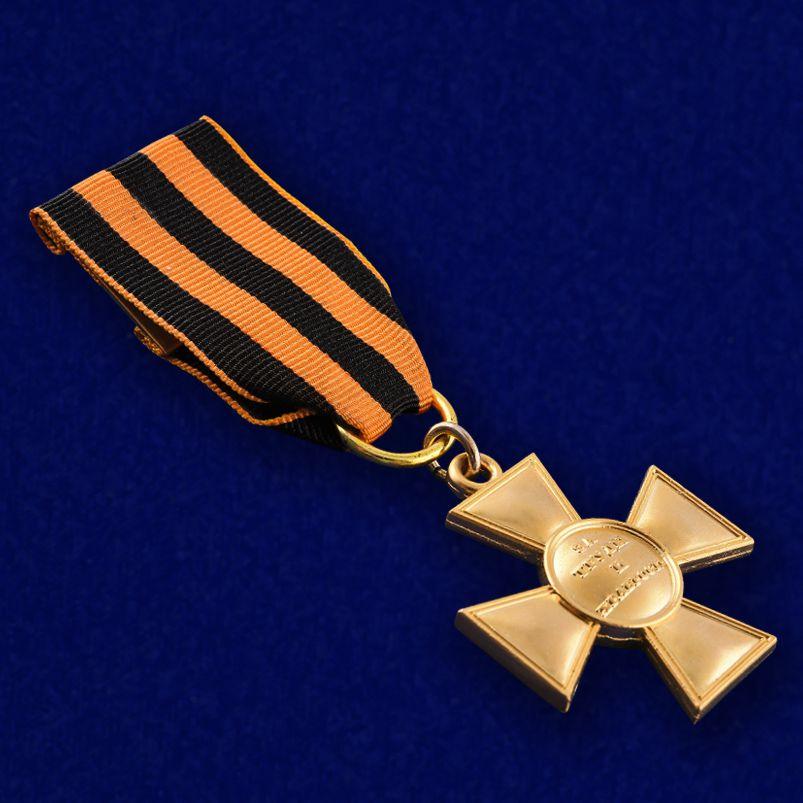 Офицерский крест за Победу при Прейсиш-Эйлау из латуни