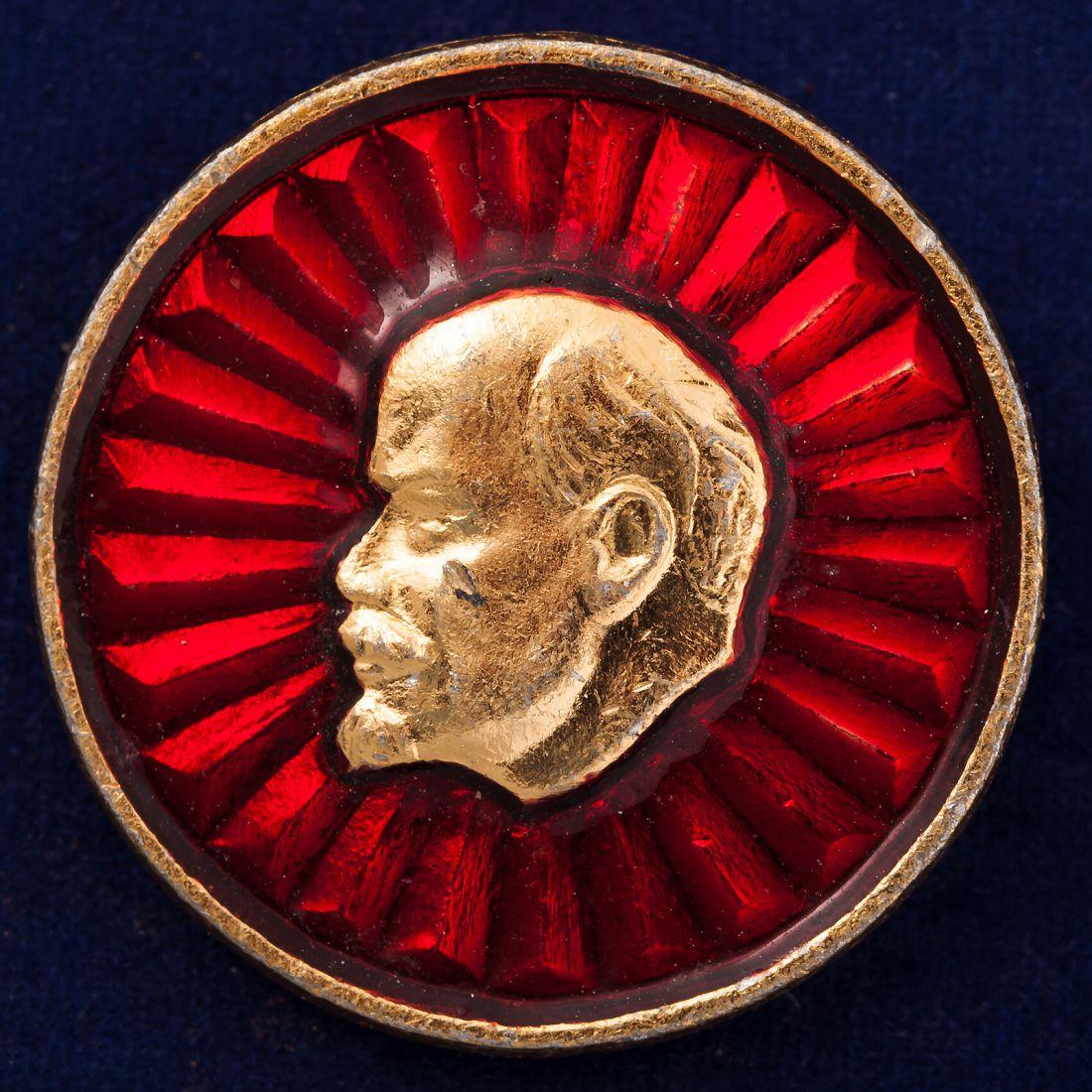 Круглый значок с Лениным