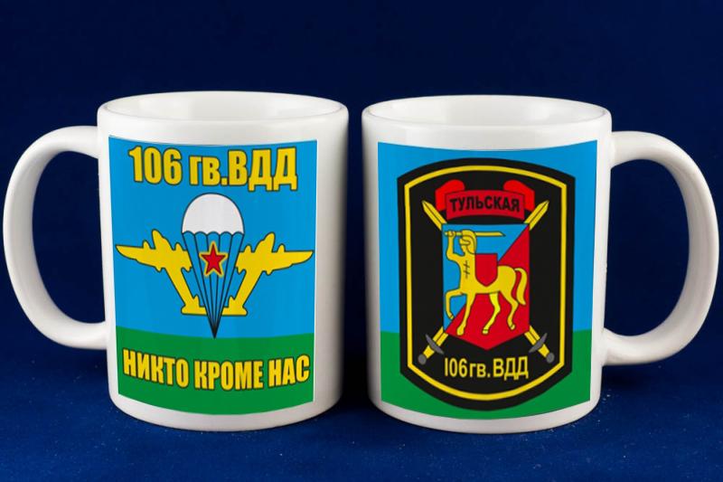 Кружка «106 гв. ВДД ВДВ»