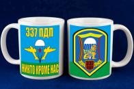 Кружка «337 парашютно-десантный полк ВДВ»