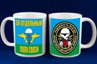 Кружка «38 отдельный полк связи ВДВ»