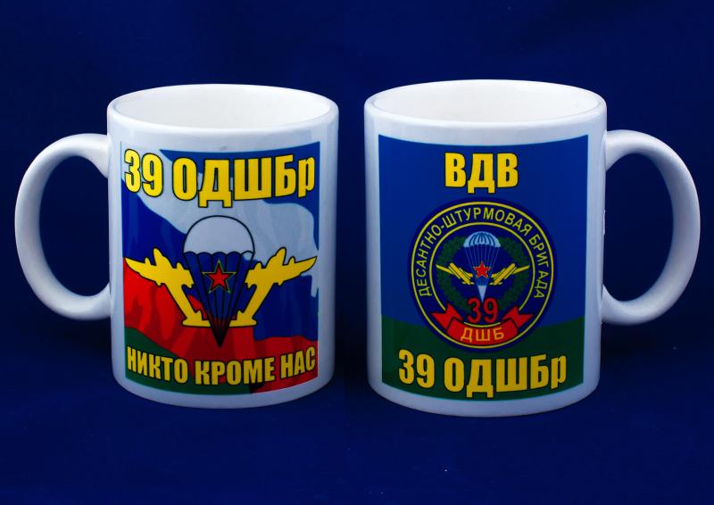 Кружка «39 ОДШБр ВДВ»