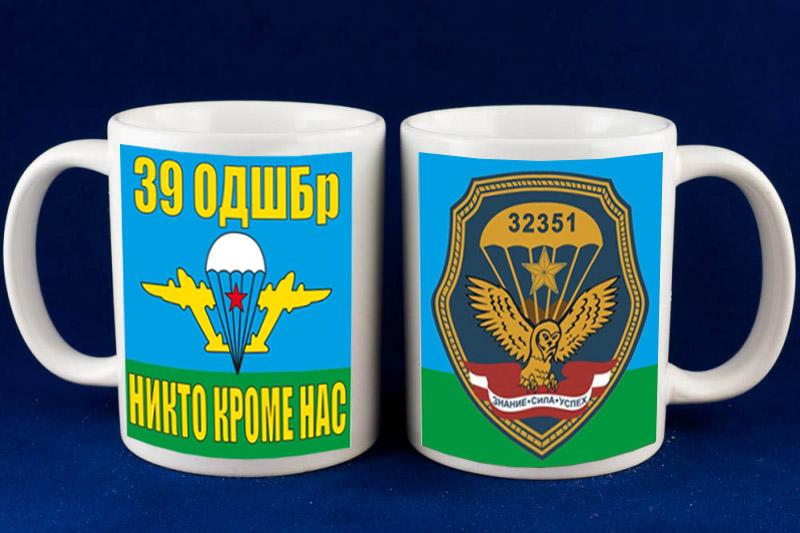 Кружка «39 отдельная десантно-штурмовая бригада ВДВ»