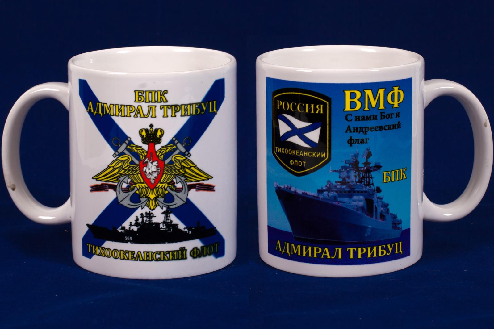 Кружка БПК «Адмирал Трибуц»