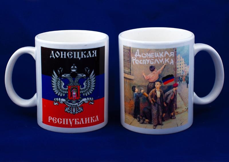 Кружка «Донецкая Республика»