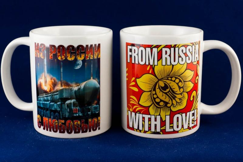 Кружка «Из России с Любовью»