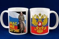 Кружка с президентом Путиным