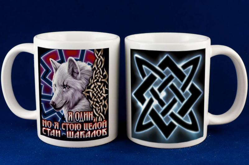 Кружки со славянской символикой