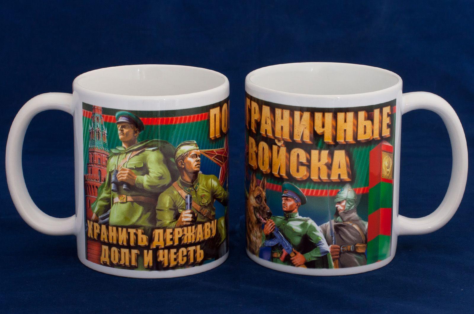 Чашки на подарок мужчине