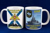 Кружка Ракетный крейсер «Москва»
