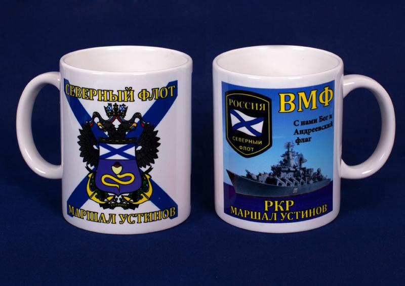 Кружка РКР «Маршал Устинов»