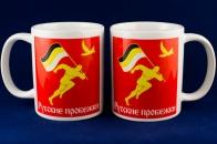 Кружка Русские Пробежки