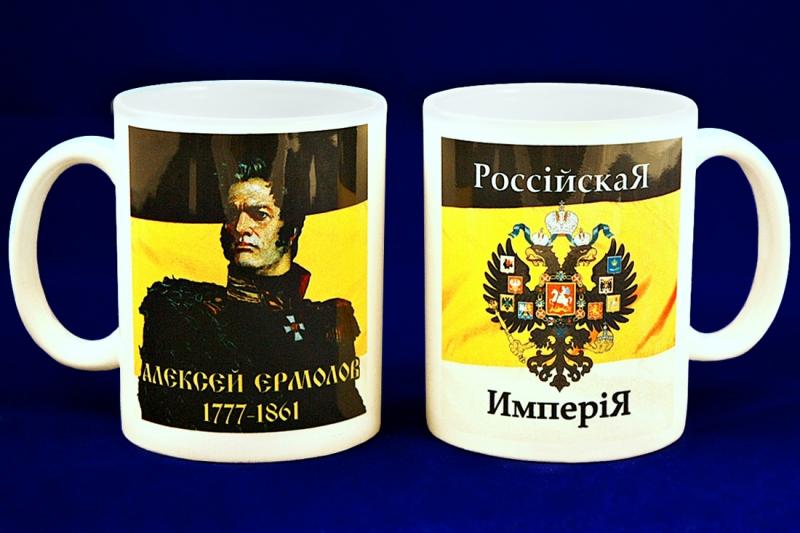 Кружка с Имперским Флагом «Алексей Ермолов»