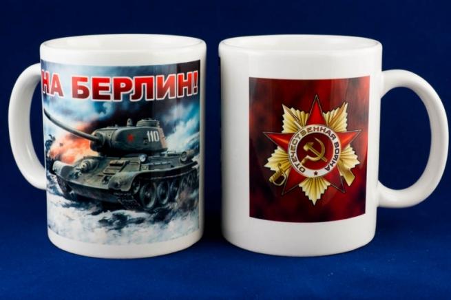 Кружка СССР «На Берлин!»