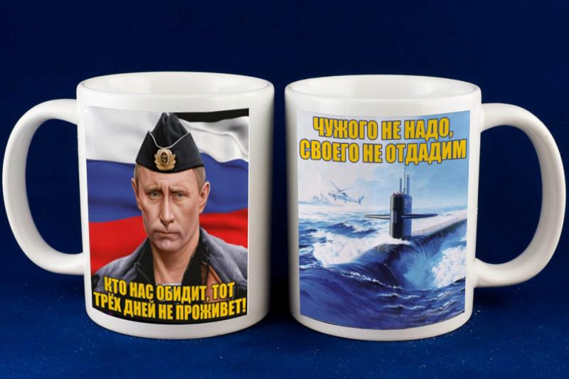 Кружка с фотографией Путина в пилотке