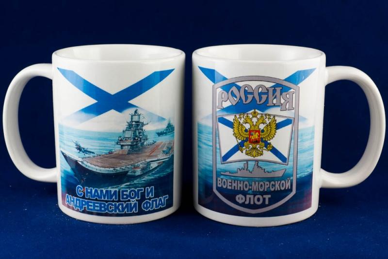 Что подарить моряку? Подарок ко дня ВМФ