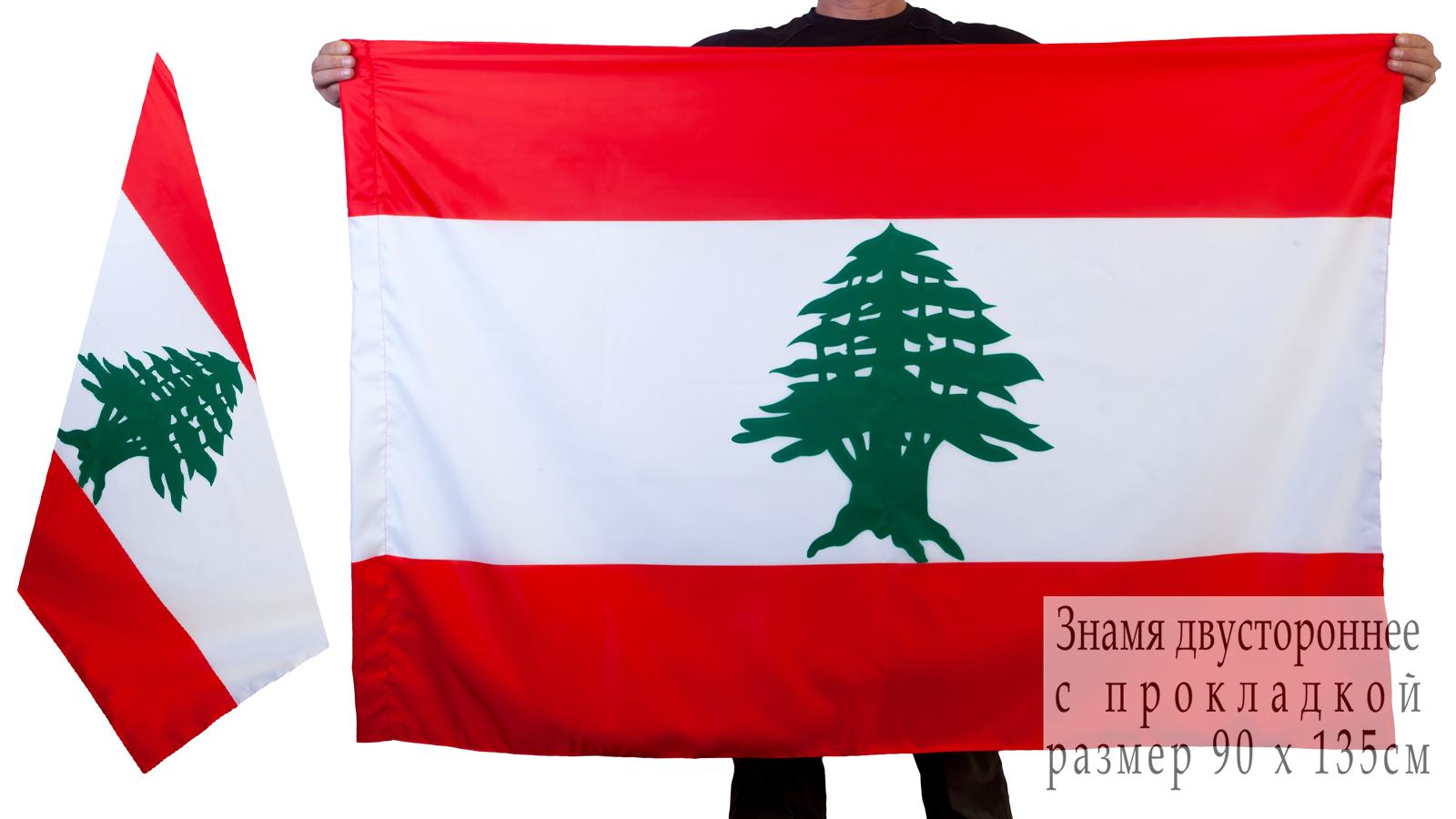 Ливанский флаг двухсторонний