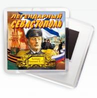 """Магнит """"Адмирал Нахимов"""""""