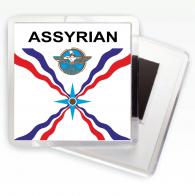 """Магнит """"Ассирия"""""""