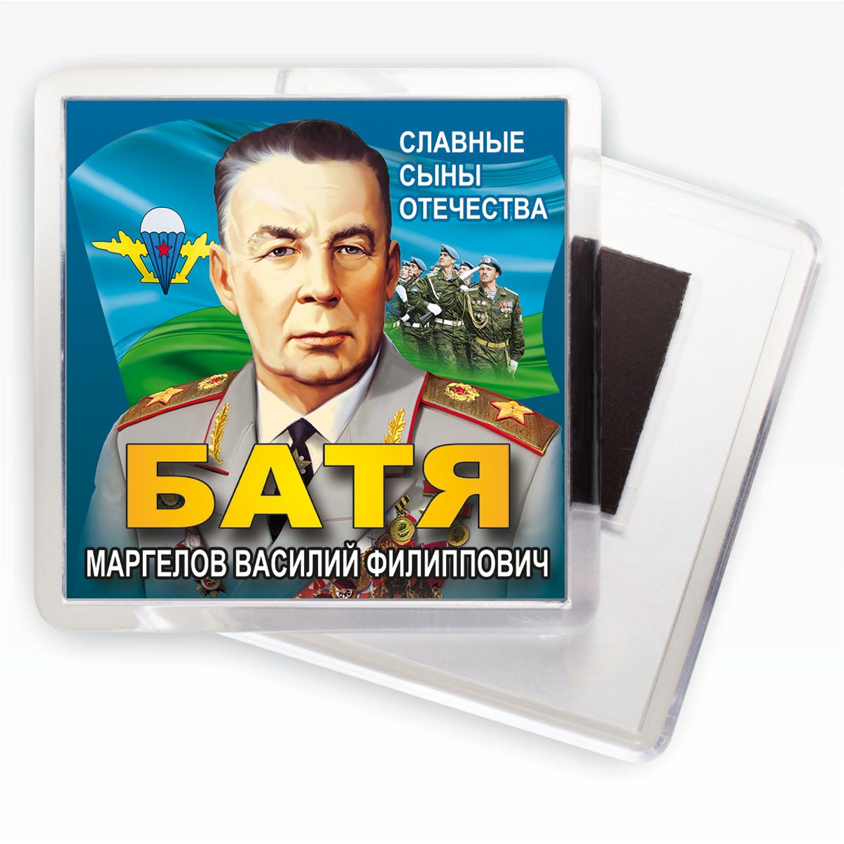 Магнит Батя ВДВ