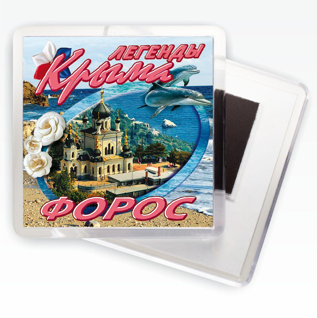 Купить сувенирные магнитики на холодильник по цене от 26р!