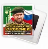 Магнит Кадыров