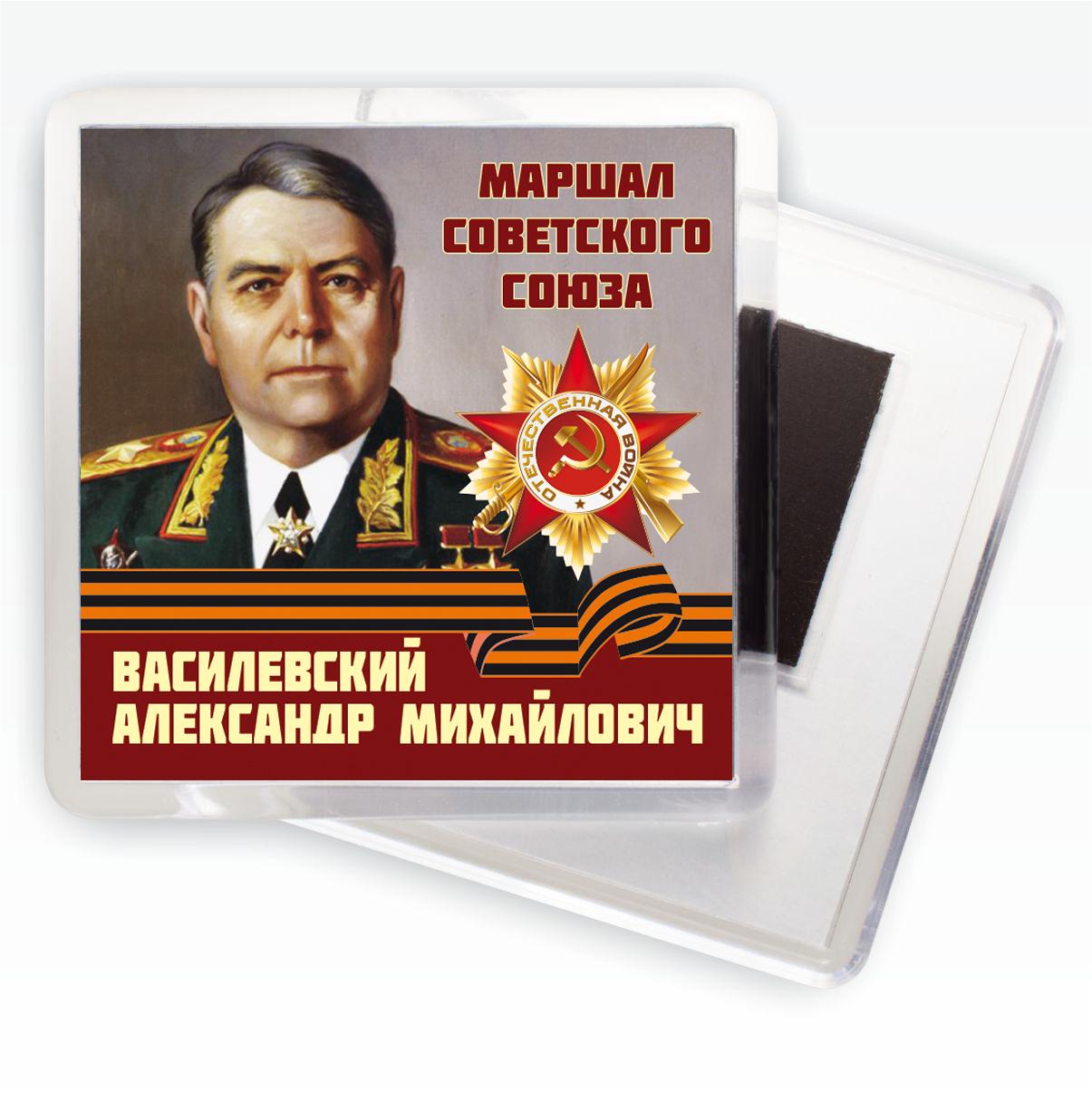 """Магнит """"Маршал Советского Союза Василевский А.М."""""""