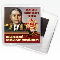 """Магнит """"Василевский А.М."""""""