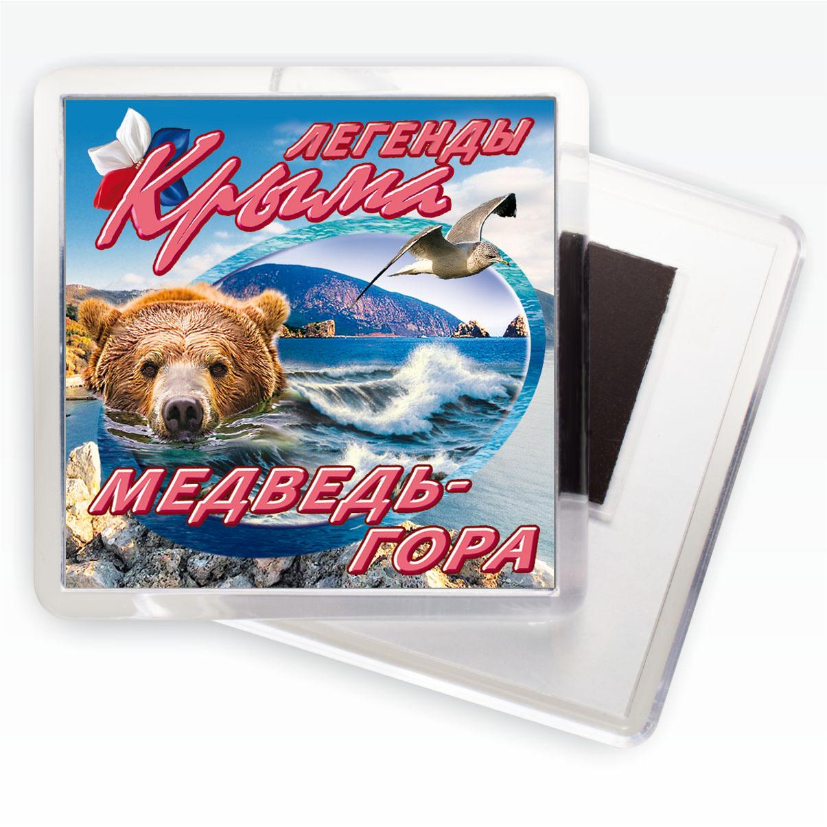 """Магнит """"Медведь-гора в Крыму"""""""
