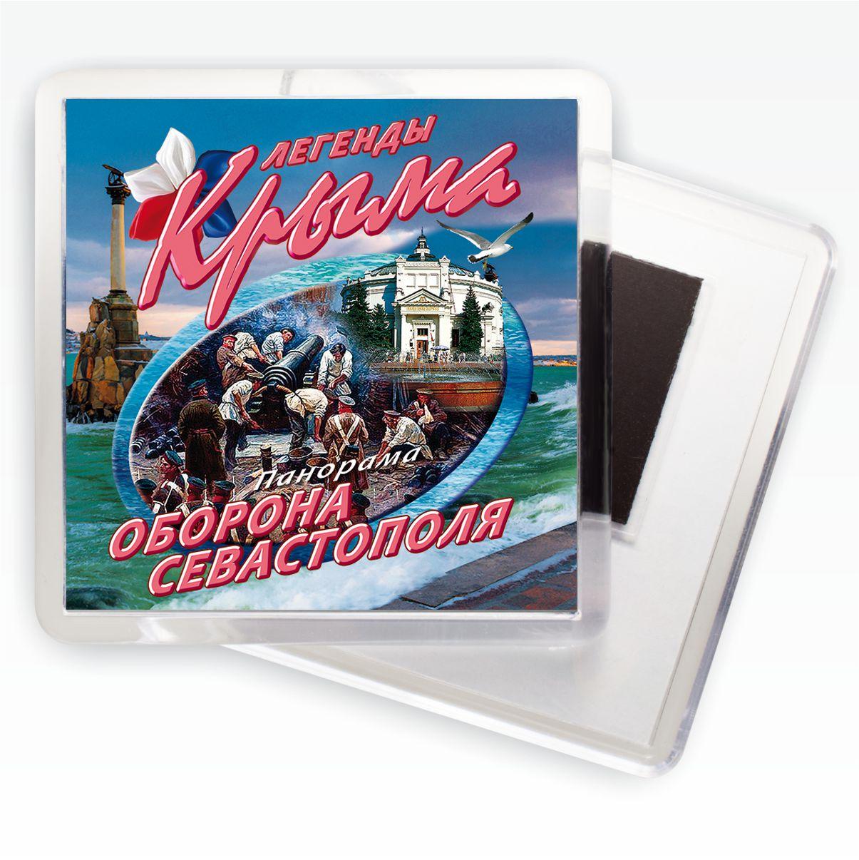 Оригинальные сувенирные магниты на черноморскую тематику