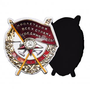 Магнит с орденом Красного Знамени