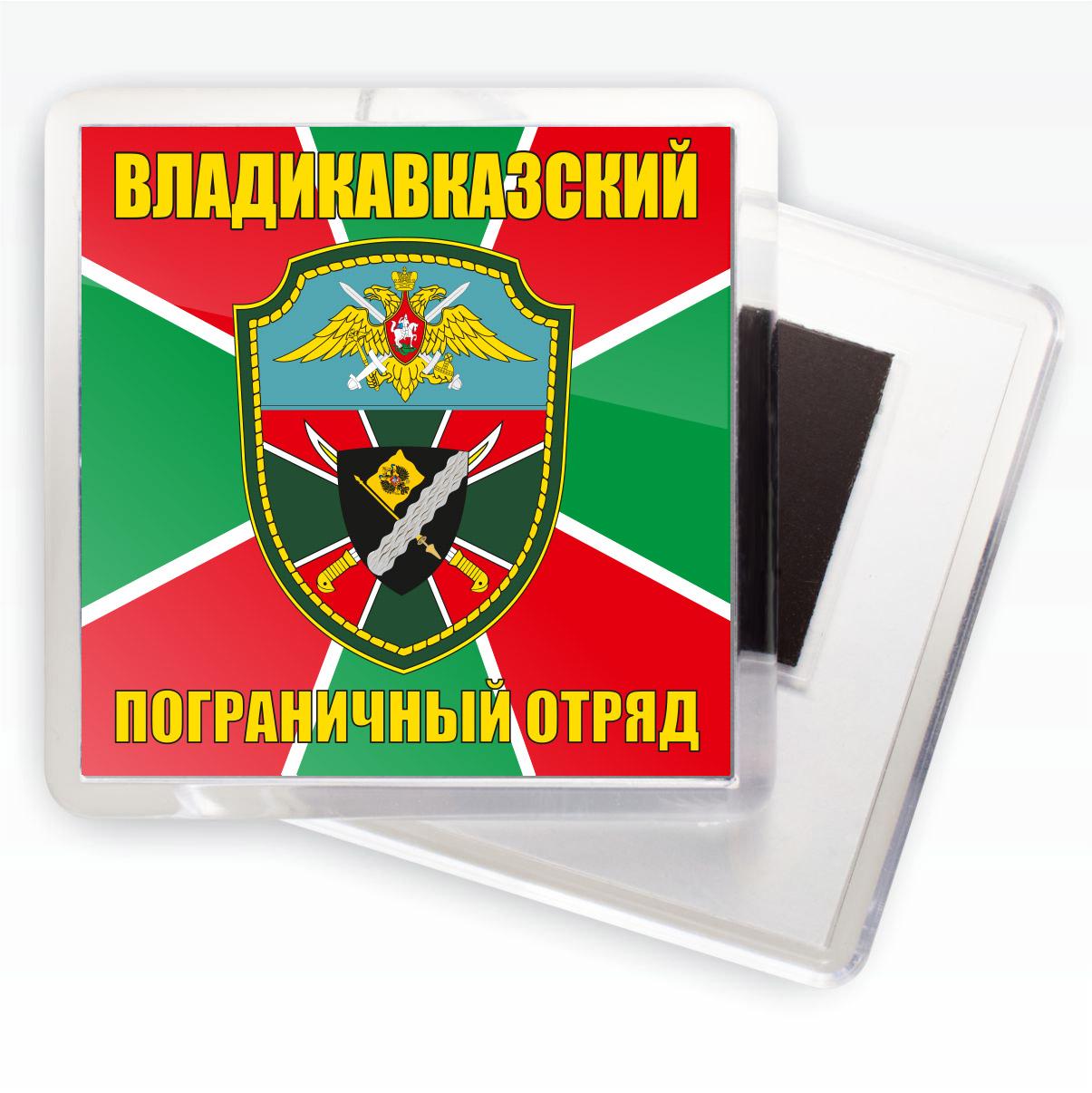 """Магнит """"Владикавказский ПОГО"""""""