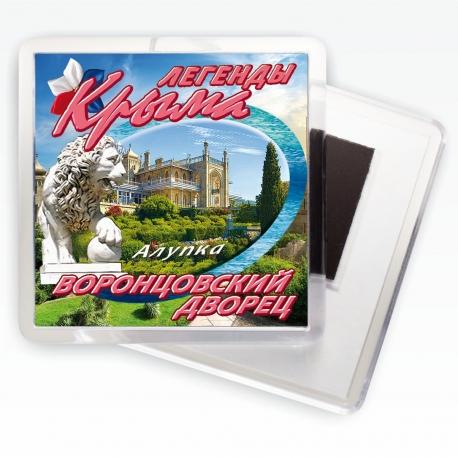 """Магнит """"Воронцовский дворец в Алупке"""""""