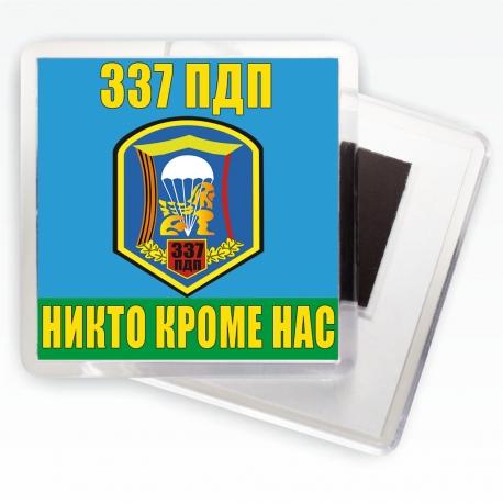 Магнитик «337 ПДП ВДВ»