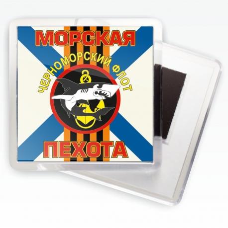 Магнитик «810 ОБрМП ЧФ»