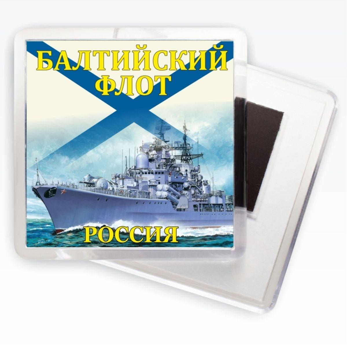 Магнитик «Балтийский флот»