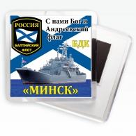 Магнитик БДК «Минск»