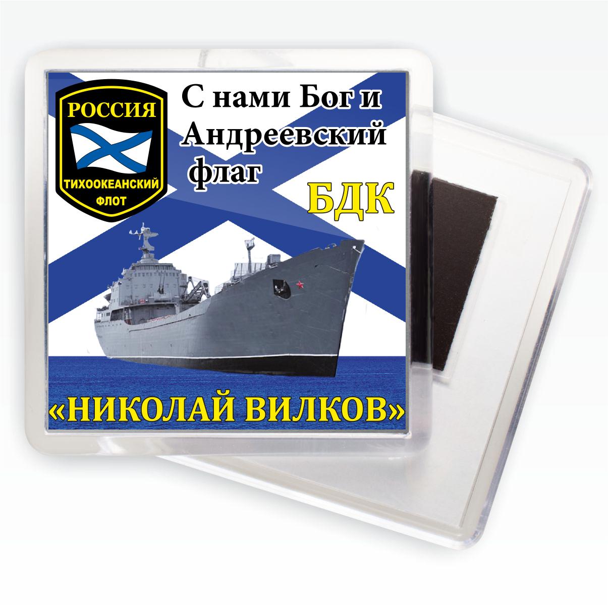 Магнитик БДК «Николай Вилков»