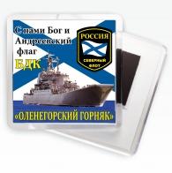 Магнитик БДК «Оленегорский Горняк»