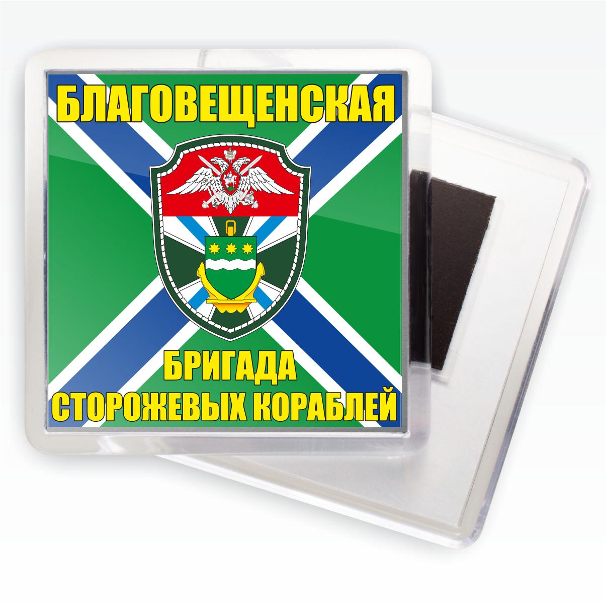 """Магнитик """"Благовещенская бригада ПСКР"""""""
