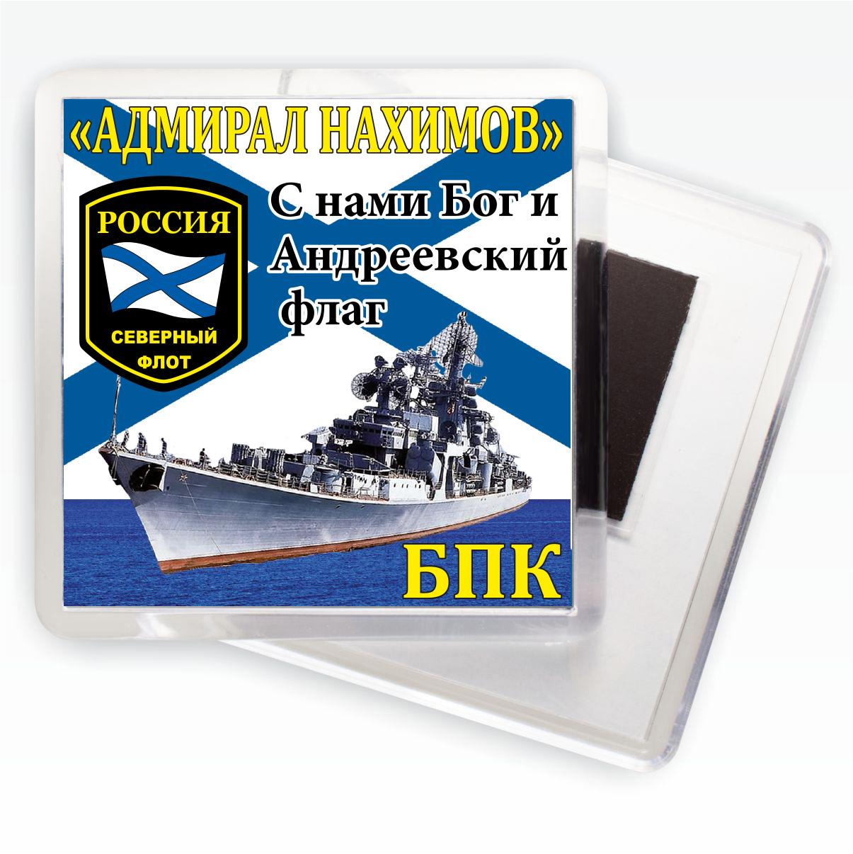 Магнитик БПК «Адмирал Нахимов»